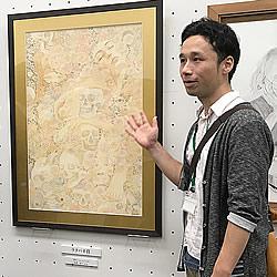 第15回 世界絵画大賞展 アイキャッチ画像