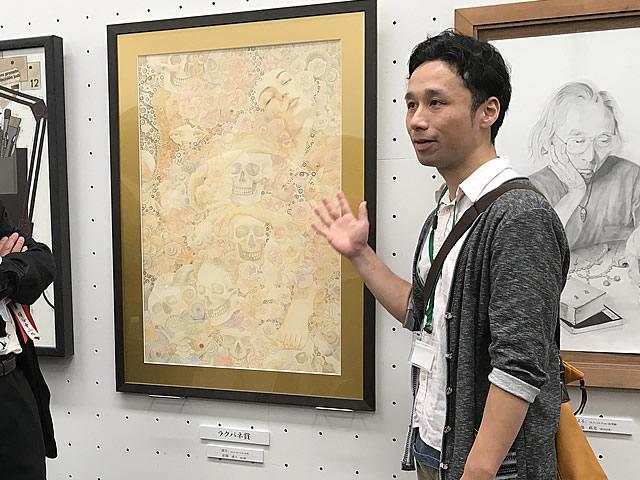 第15回 世界絵画大賞展 2019 ラクパネ賞「虚貝」 H88.8*W58.7 水彩 、針間 成人(なりと)さん
