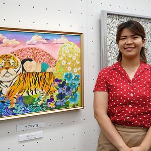 第16回 世界絵画大賞展 2020 アイキャッチ画像